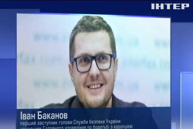 Зеленський призначив першого заступника голови СБУ