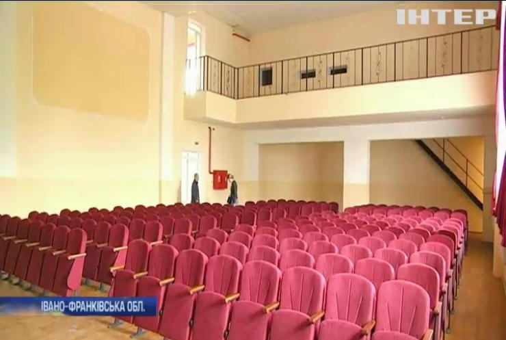 Відкрили і закрили: на Прикарпатті Народний дім не пропрацював і дня