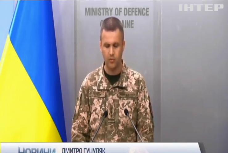 У штабі ООС розповіли подробиці полонення українських військових