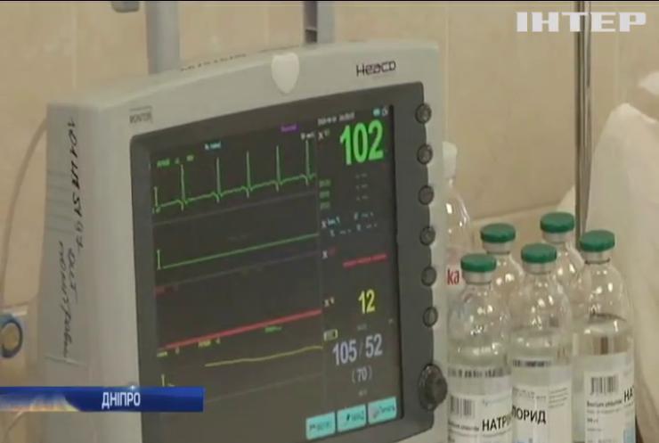 У лікарні Дніпра помер поранений боєць