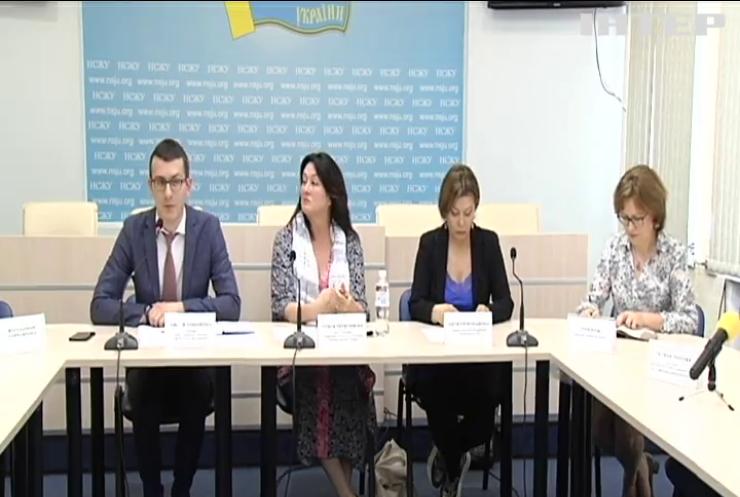 Спілка журналістів України вимагає відновити роботу Нацради телерадіомовлення