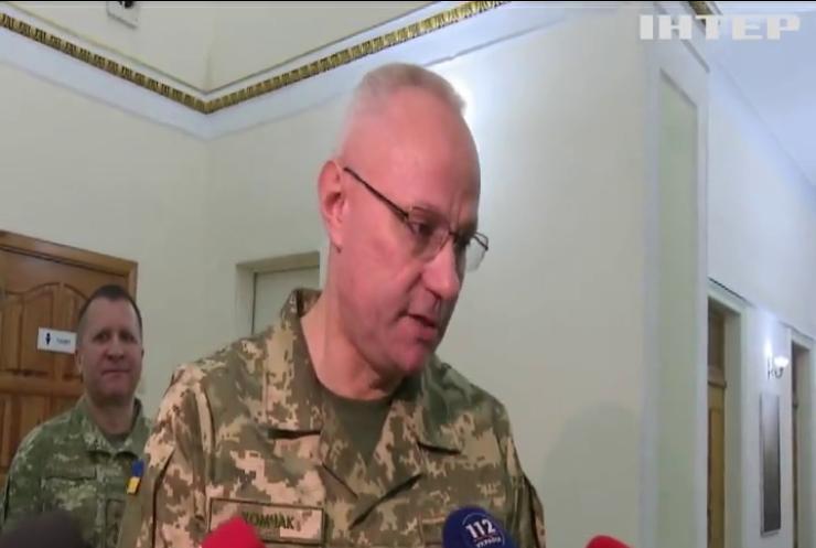 Начальник Генштабу Руслан Хомчак визначив основні напрямки роботи