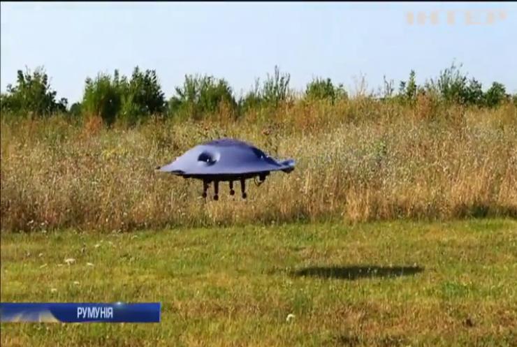 У небі над Румунією ширяла летюча тарілка