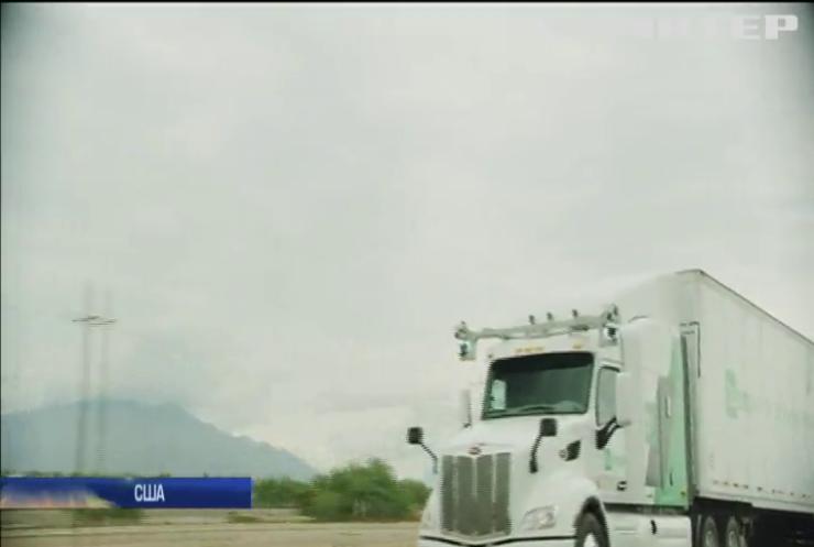 У Каліфорнії пошту почали доправляти безпілотні вантажівки