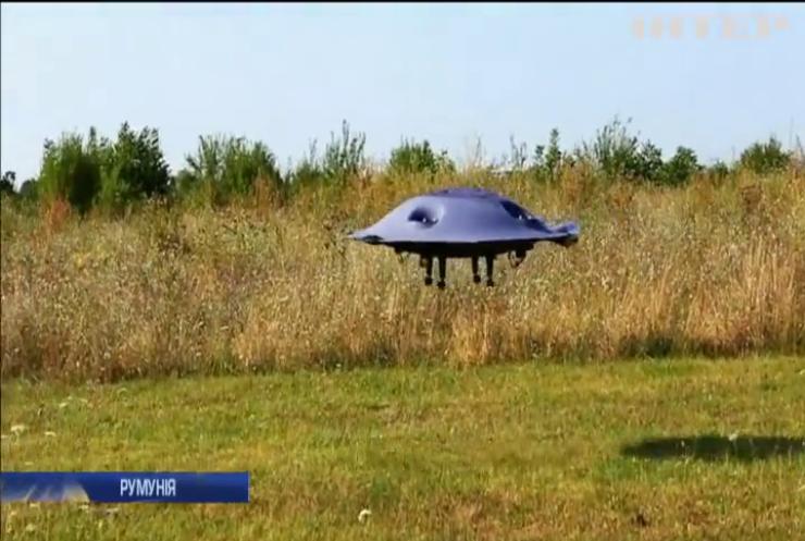 У Румунії спроектували літаючу тарілку