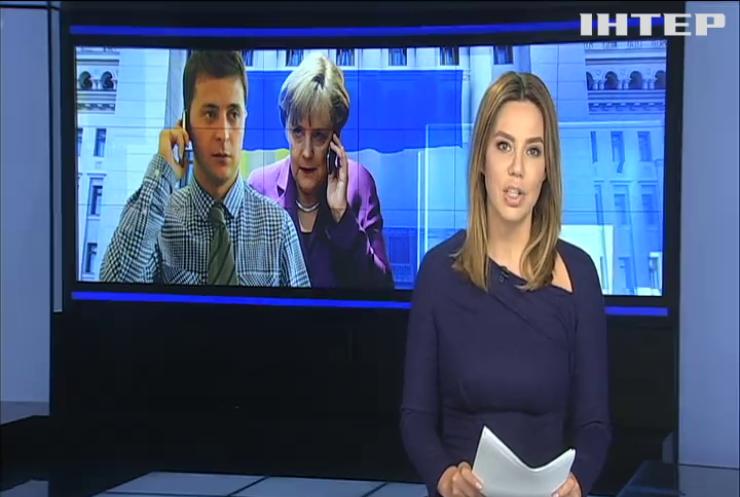 Володимир Зеленський та Ангела Меркель обговорили ситуацію на Донбасі