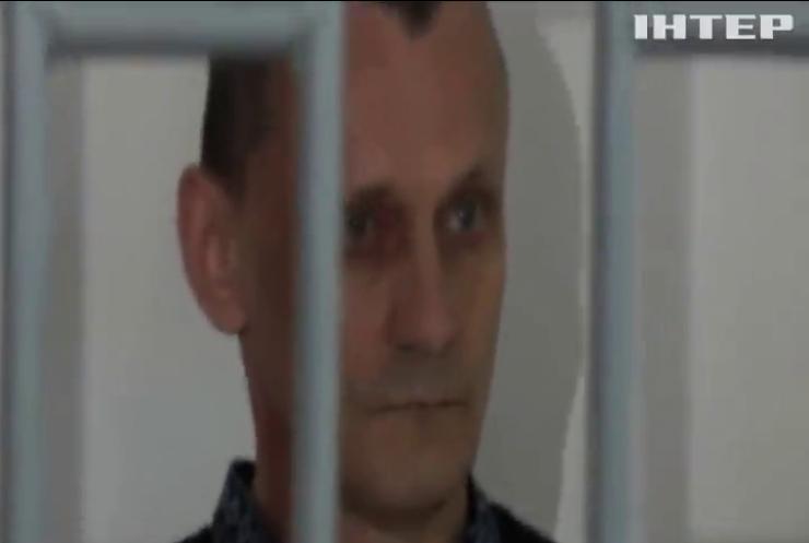 Політв'язень Станіслав Клих оголосив голодування
