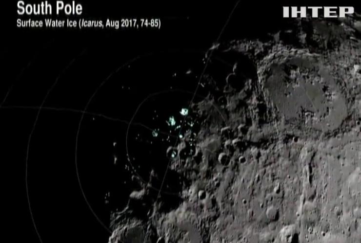 НАСА розробляє двигун для орбітальної місячної станції