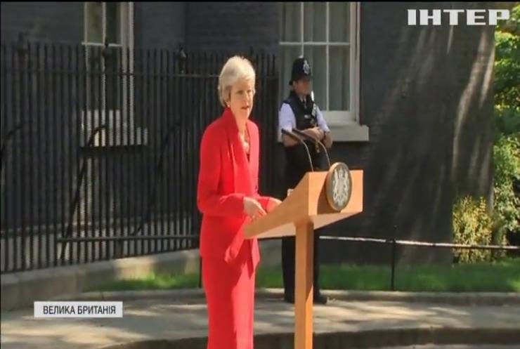 Прем'єр Британії оголосила про відставку