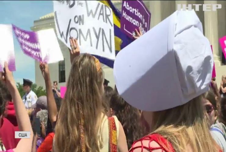 Протести у США: заборона абортів стала частиною політичної боротьби