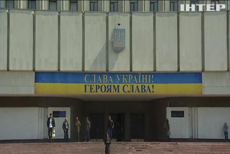 Проведення виборів опинилося під загрозою - ЦВК