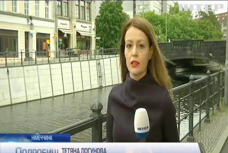 Трибунал ООН зобов'язав Росію звільнити українських моряків