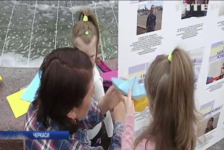В Україні пройшли акції на підтримку полонених моряків