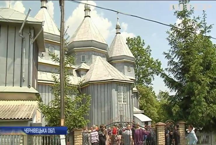 На Буковині віряни ПЦУ намагалися силоміць захопити декілька храмів УПЦ
