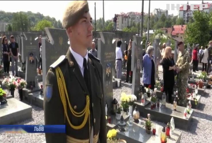 У Львові масовим забігом вшанували пам'ять Героїв України