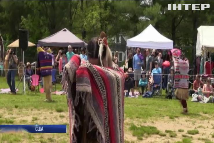 Індіанці США з'їхались на щорічний фестиваль