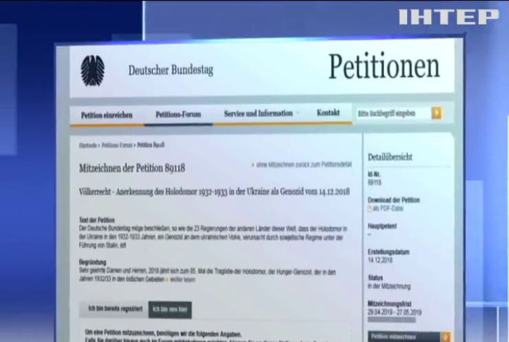 Депутатів Бундестагу закликали визнати Голодомор геноцидом