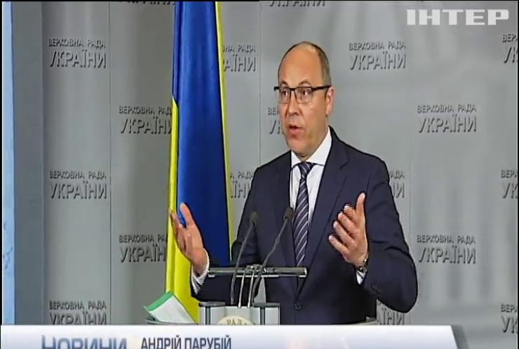 Депутати сумніваються у законності указу про розпуск Верховної Ради