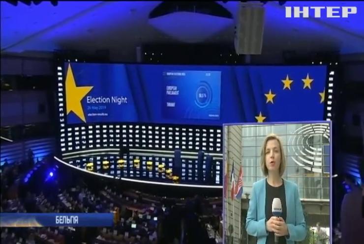 Вибори у Європарламент відзначились рекордно високою явкою