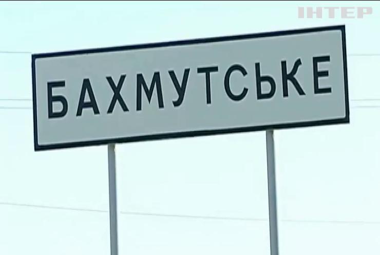 """В """"Опозиційній платформі - За життя"""" вимагають негайно відновити водопостачання на Донбасі"""