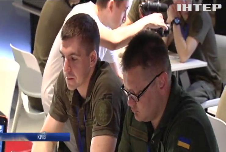 У Києві стартували IT-змагання в області оборони