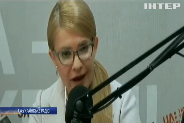"""У """"Батьківщині"""" голосуватимуть за відставку Володимира Гройсмана"""