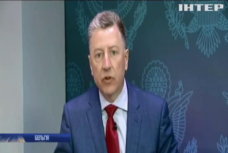 Курт Волкер озвучив позицію Вашингтона щодо України