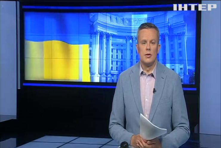В Україну прибудуть керівники МЗС країн Європи