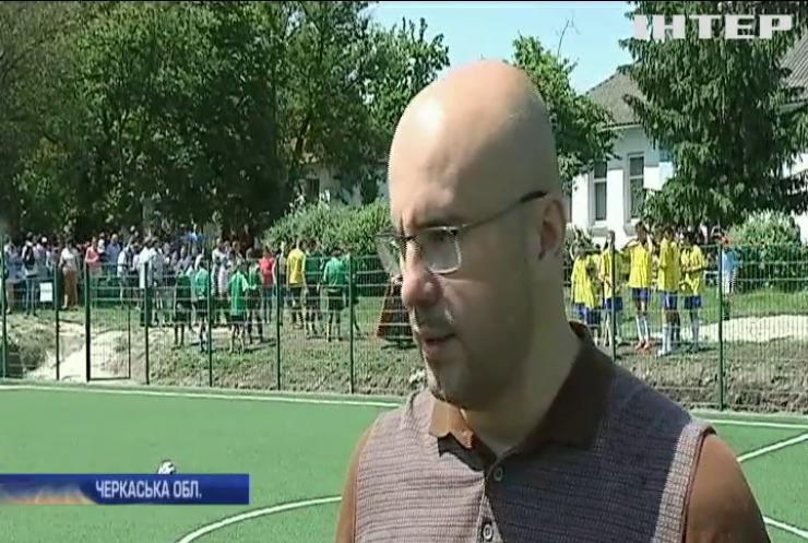 На Черкащині напередодні Дня захисту дітей за підтримки Сергія Рудика відкрили дитячий спортивний майданчик