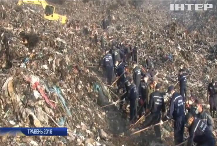 Коли покарають винних у загибелі рятувальників на Грибовицькому сміттєзвалищі?