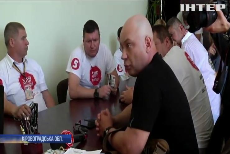 """Хто """"кришує"""" браконьєрство на Кіровоградщині?"""
