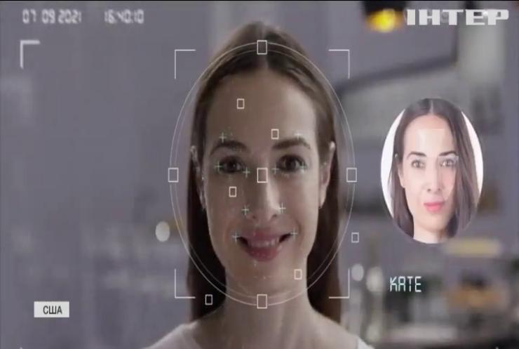 Біометричний алгоритм замість паспорта: штучний інтелект упізнаватиме роківку ока
