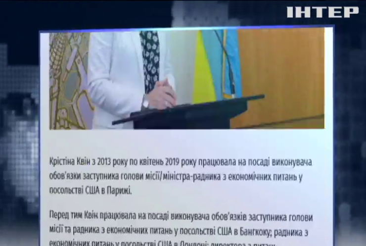 В Україні призначений новий представник Сполучених Штатів