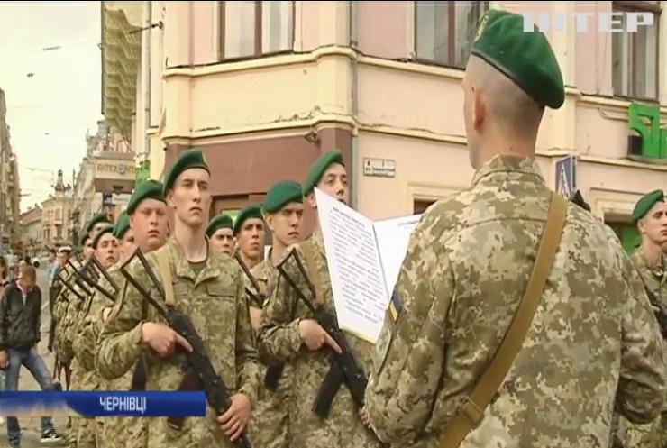 Строковики Держприкордонслужби склали присягу на вірність України