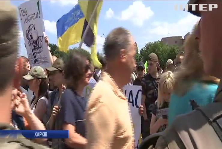 """З'їзд партії """"Довіряй ділам"""" проходив під гучні протести"""