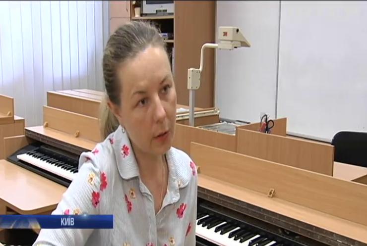 В українських школах скасують уроки творчості