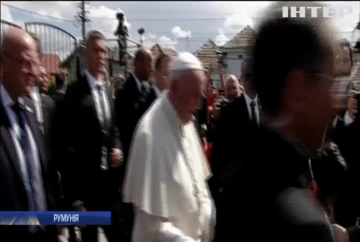 Папа Римський вибачився перед ромами за століття дискримінації