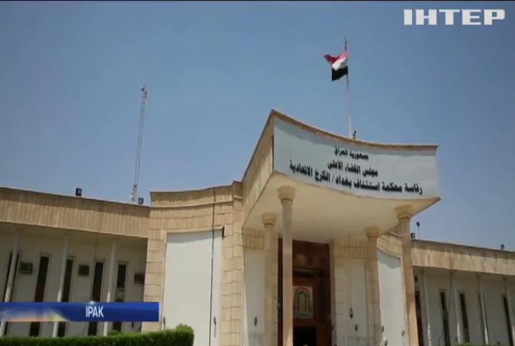 Суд Іраку засудив на смерть 11 французів