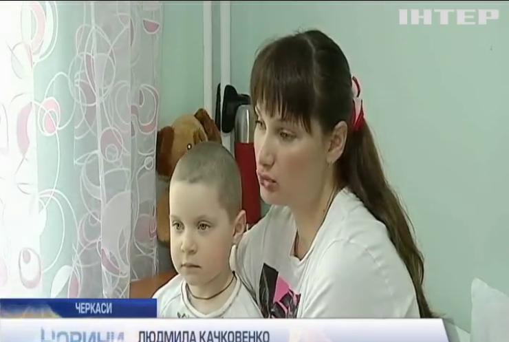 6-річна Аріна з Черкащини потребує дороговартісного лікування