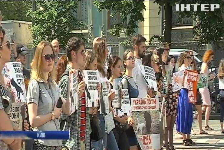 Зооактивісти вимагають заборонити в Україні притравні станції