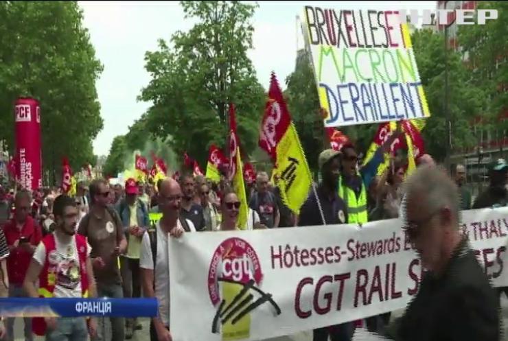 У Парижі мітингують працівники французької залізниці
