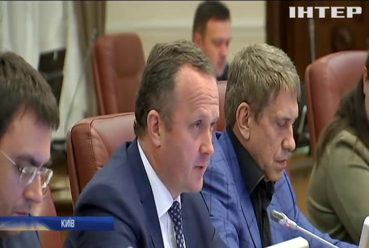 Засідання Кабміну: міністри обговорили блок енергетичних питань
