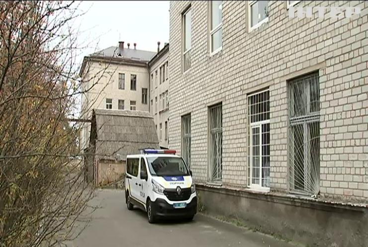 Вбивцям Катерини Гандзюк оголосили вироки