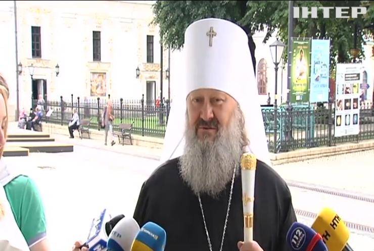 У Києво-Печерській Лаврі православні віряни східного обряду відзначили Вознесіння Христове