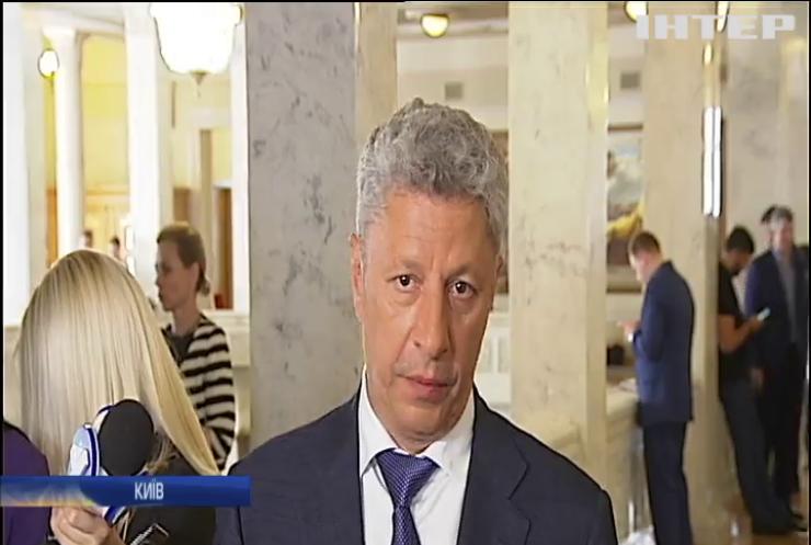 Парламент схвалив законопроект про ТСК і процедуру імпічменту президента