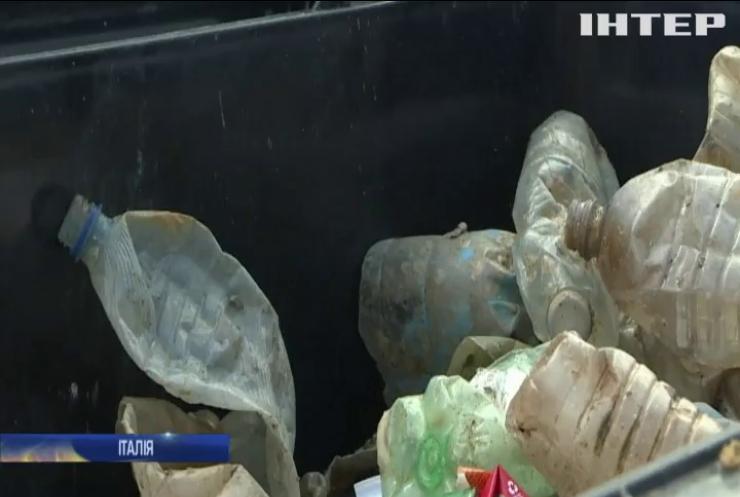 В Італії до очищення Середземного моря залучили місцевих рибалок