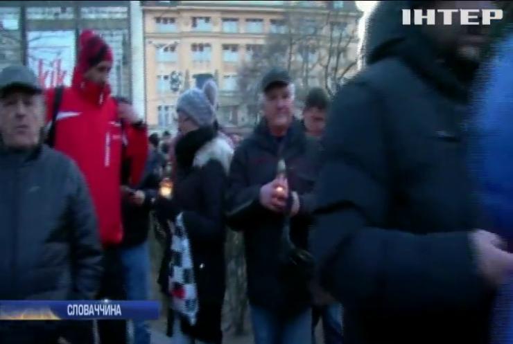 У вбивстві словацького журналіста з'явився російський слід