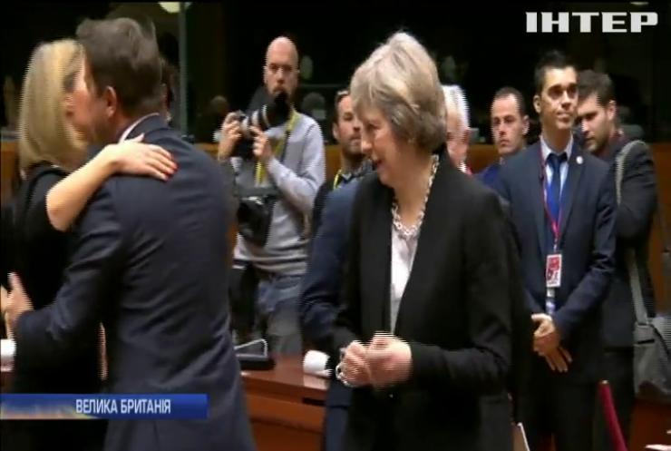 """Євросоюз може ще раз відтермінувати """"Брекзит"""""""