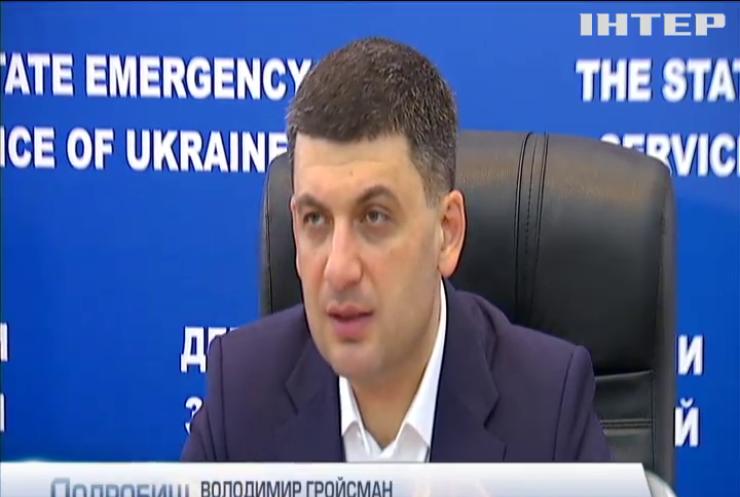 Постраждалі від повеней отримають урядову допомогу - Володимир Гройсман