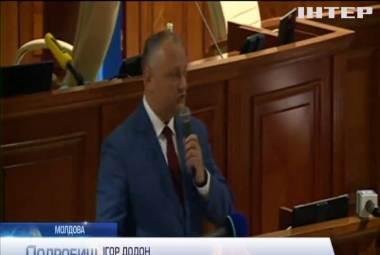 У Молдові триває урядова криза